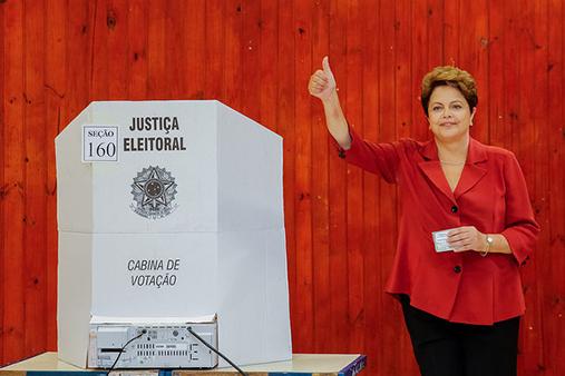Dilma Rousseff voting